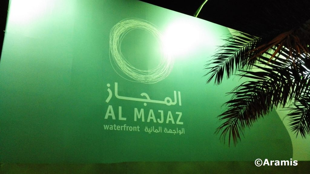 Al Majazaterfront _Sharjah1