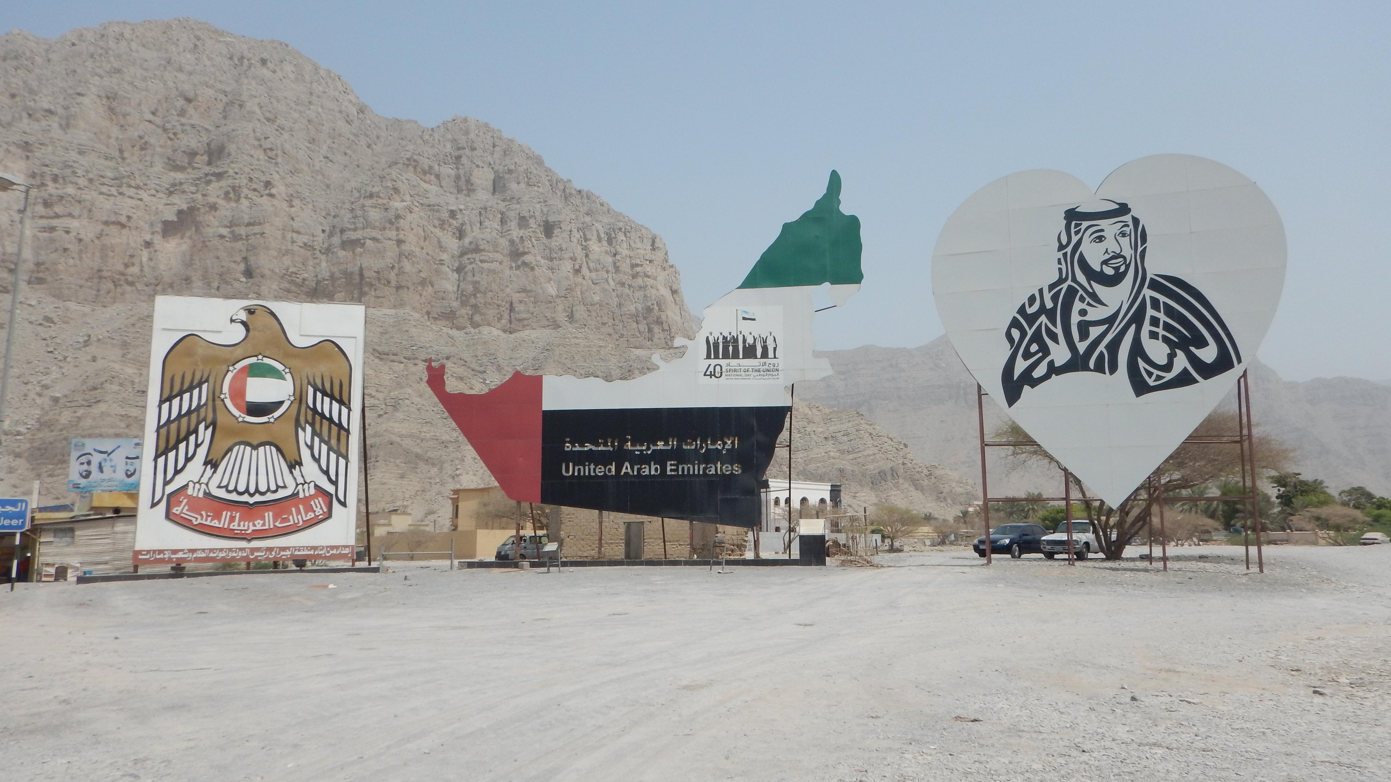 strada_Oman_3