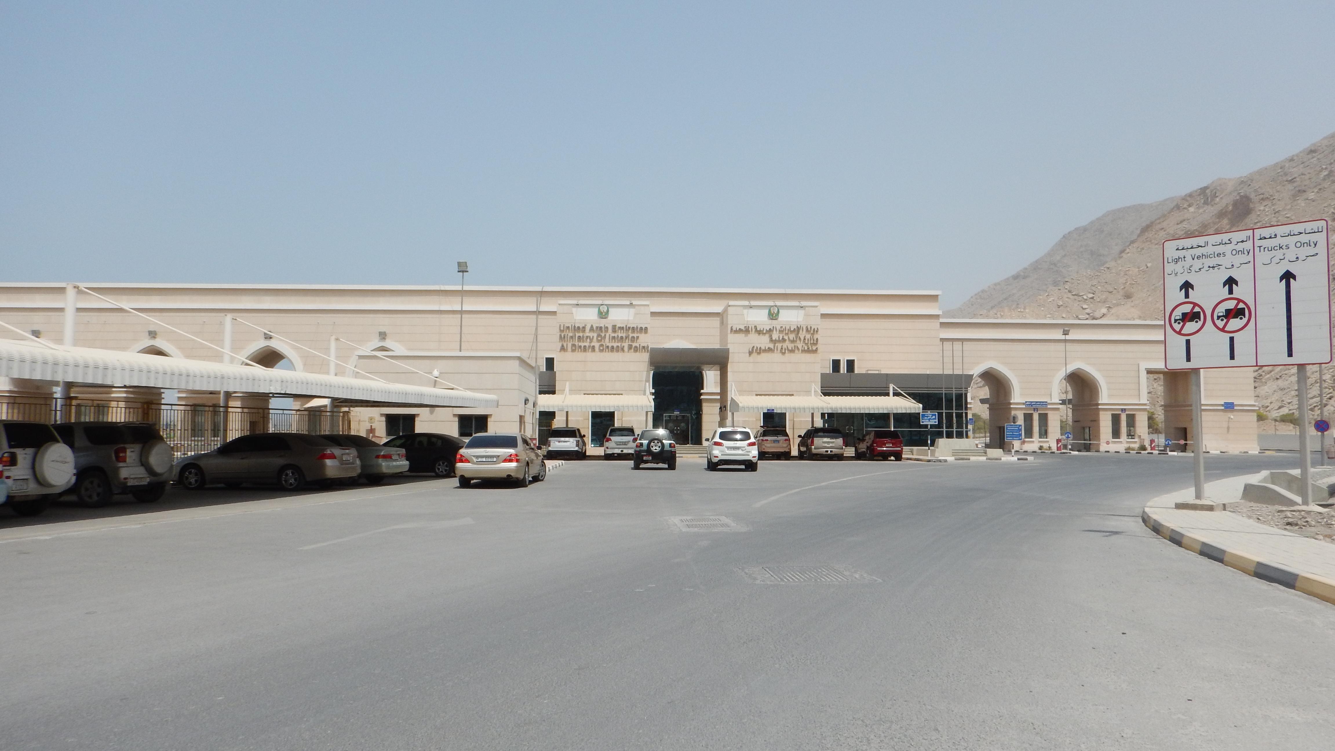 Oman_frontiera