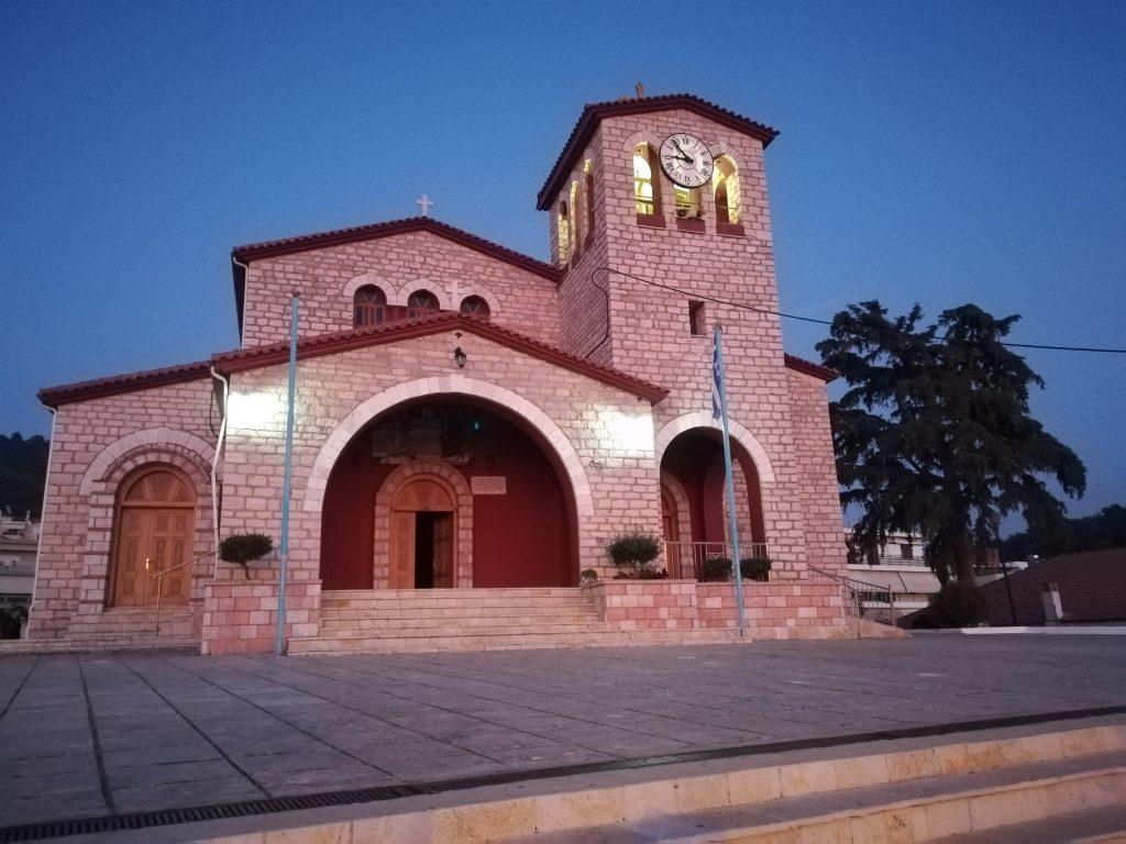 Chiesa Igoumenitsa